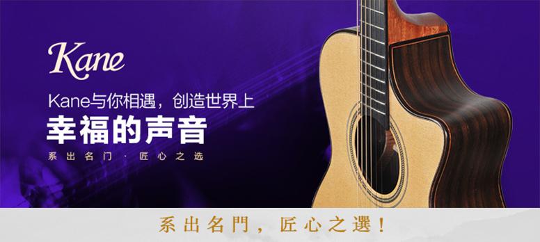 kane凯恩40 41寸民谣木吉他单板初学者自学练习入门弹唱乐器包邮