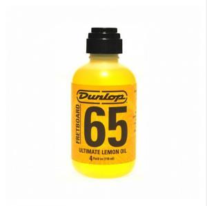 DUNLOP 65 吉他指板油