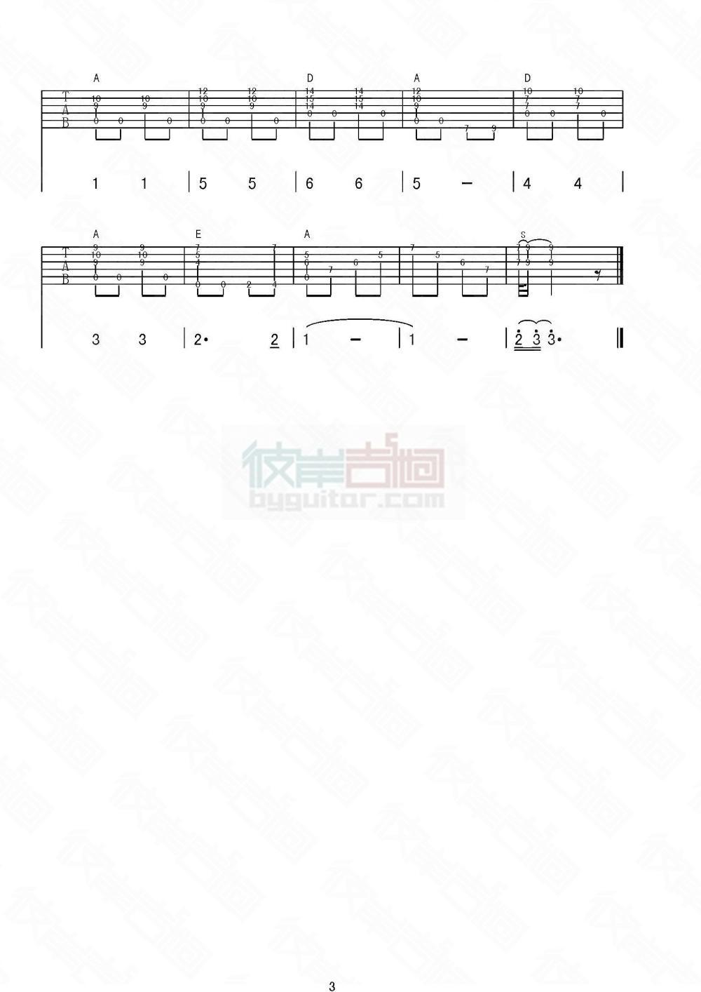 小星星的吉他谱 齐延麟 - 彼岸吉他中国第一吉他网络