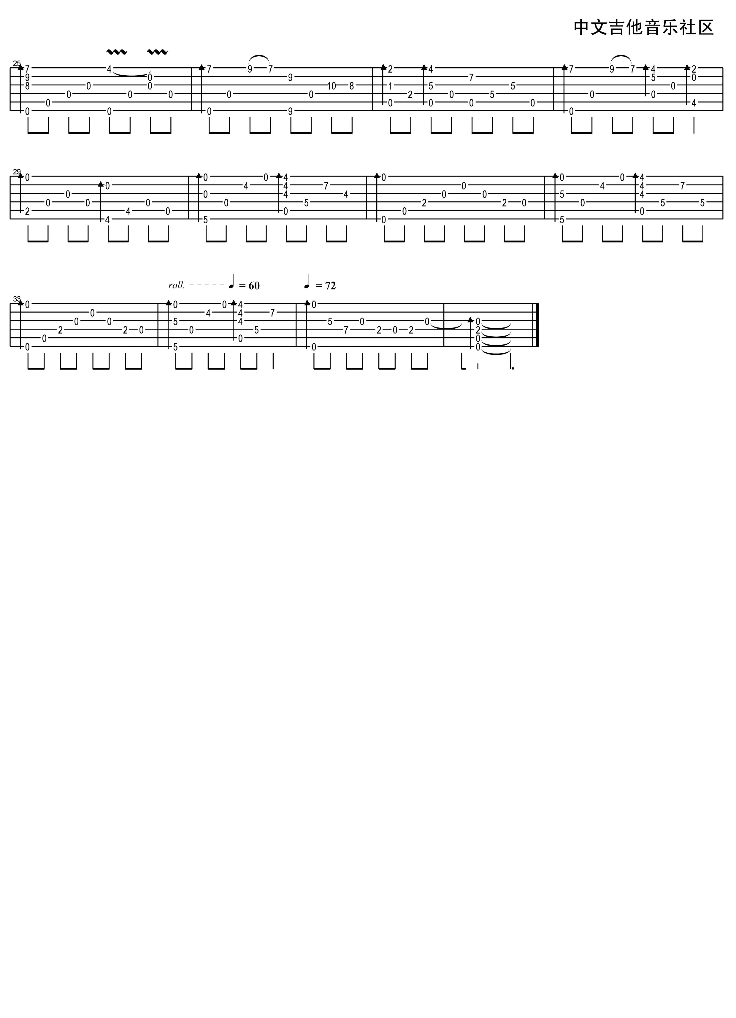 岸部真明 红叶 吉他谱图片