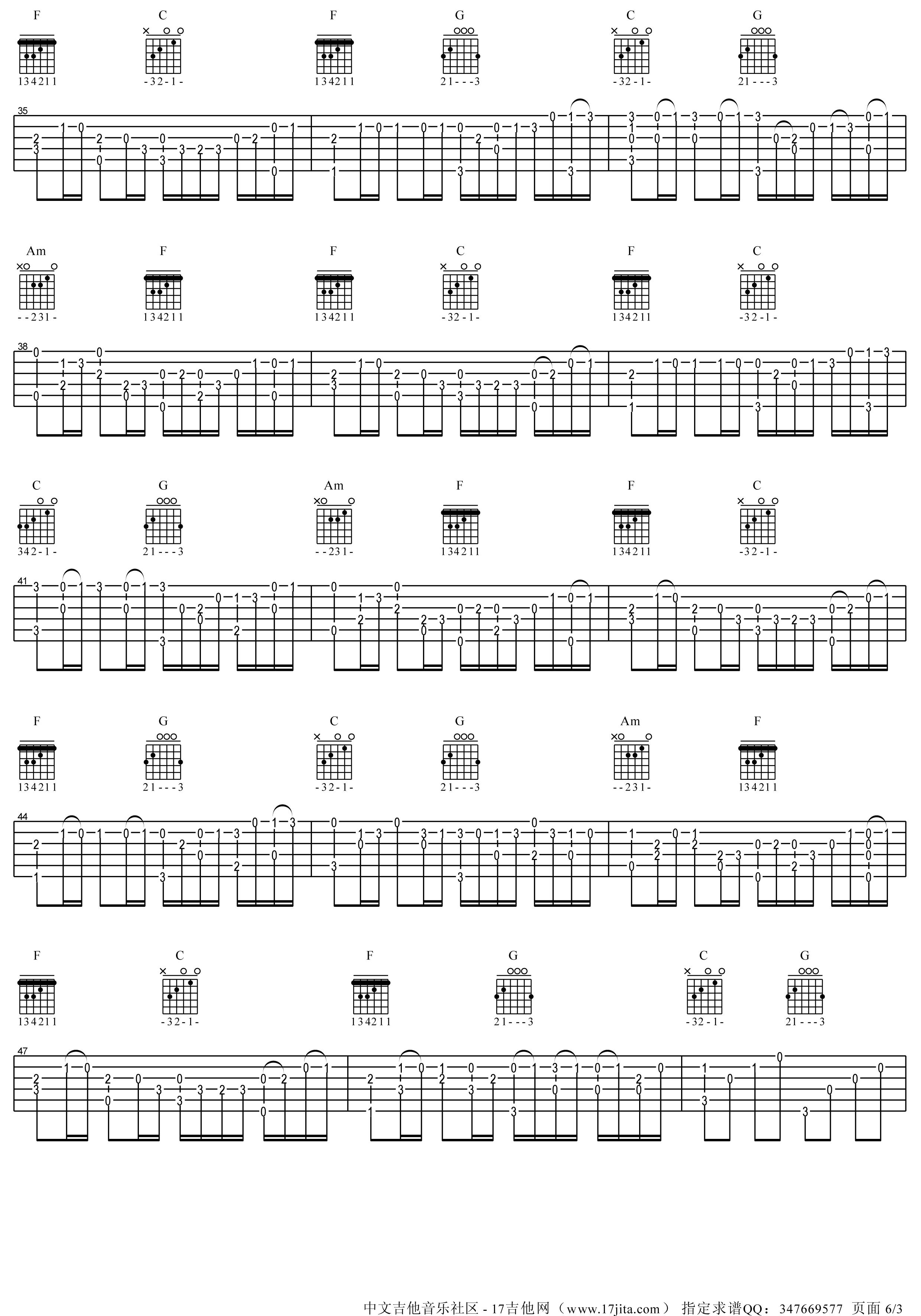 卢家宏 c调卡农吉他谱 带和弦完整版【高清谱】 吉他谱
