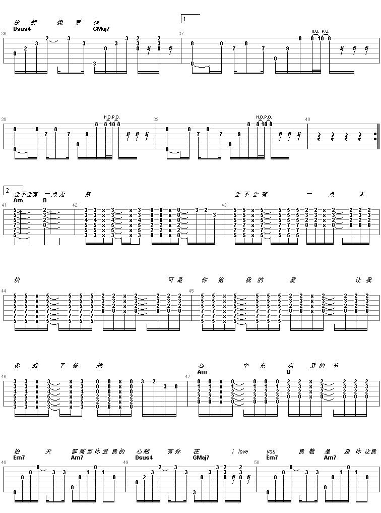 《潘瑋柏 不得不愛》吉他譜圖片