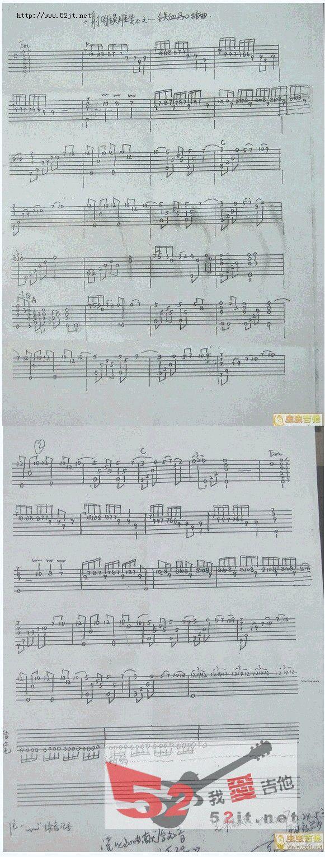 鐵血丹心-順子吉他獨奏版 吉他譜視頻 吉他譜圖片