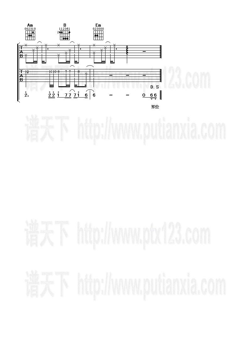 夜曲吉他谱 周杰伦 夜曲 - 彼岸吉他_一站式吉他爱好图片