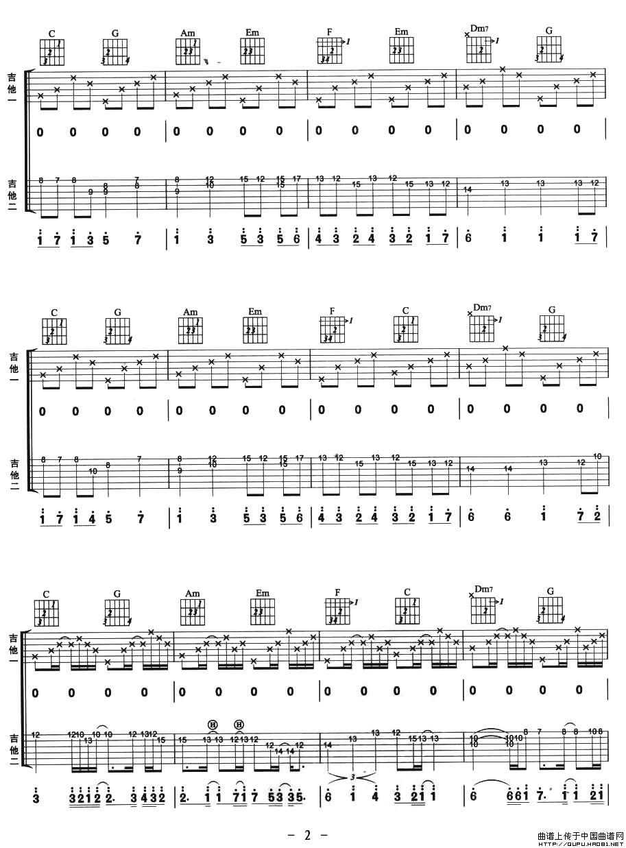 卡农(双吉他) 吉他谱