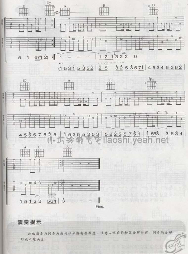 《开不了口-周杰伦(吉他谱)》吉他谱图片