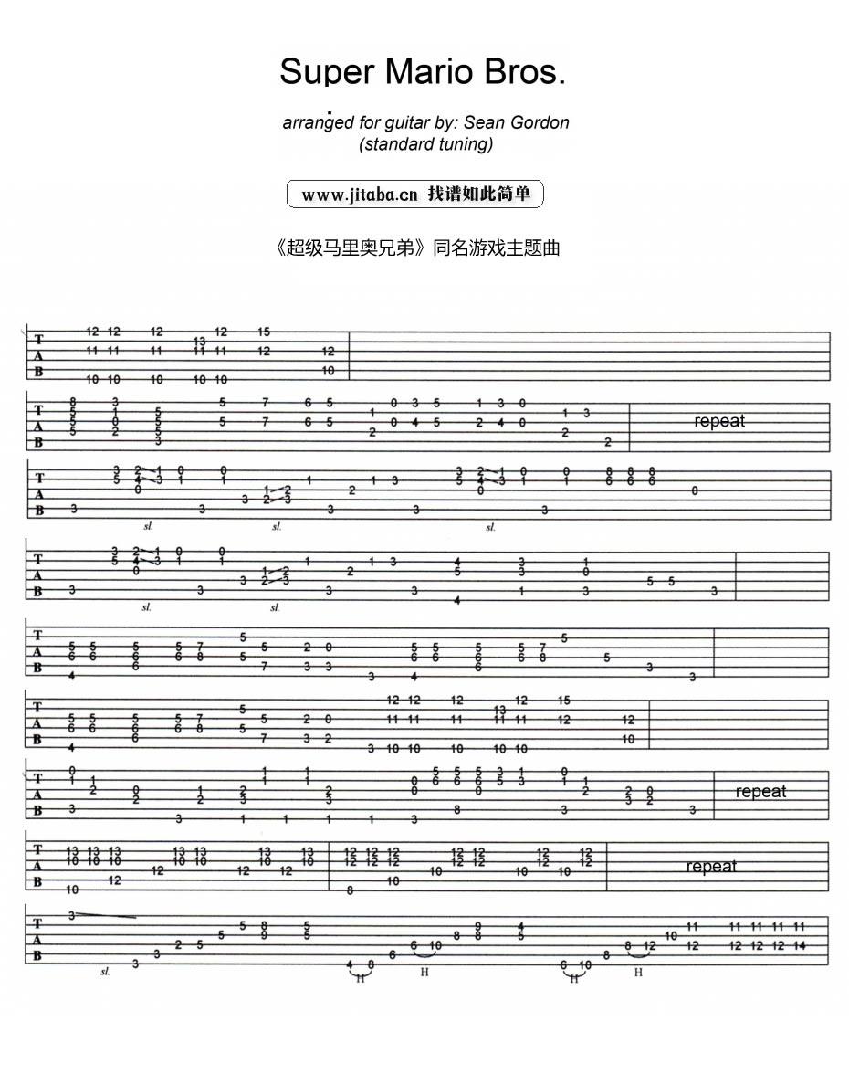 《超级玛丽吉他谱_超级马里奥兄弟主题曲(指弹谱)》吉他谱图片