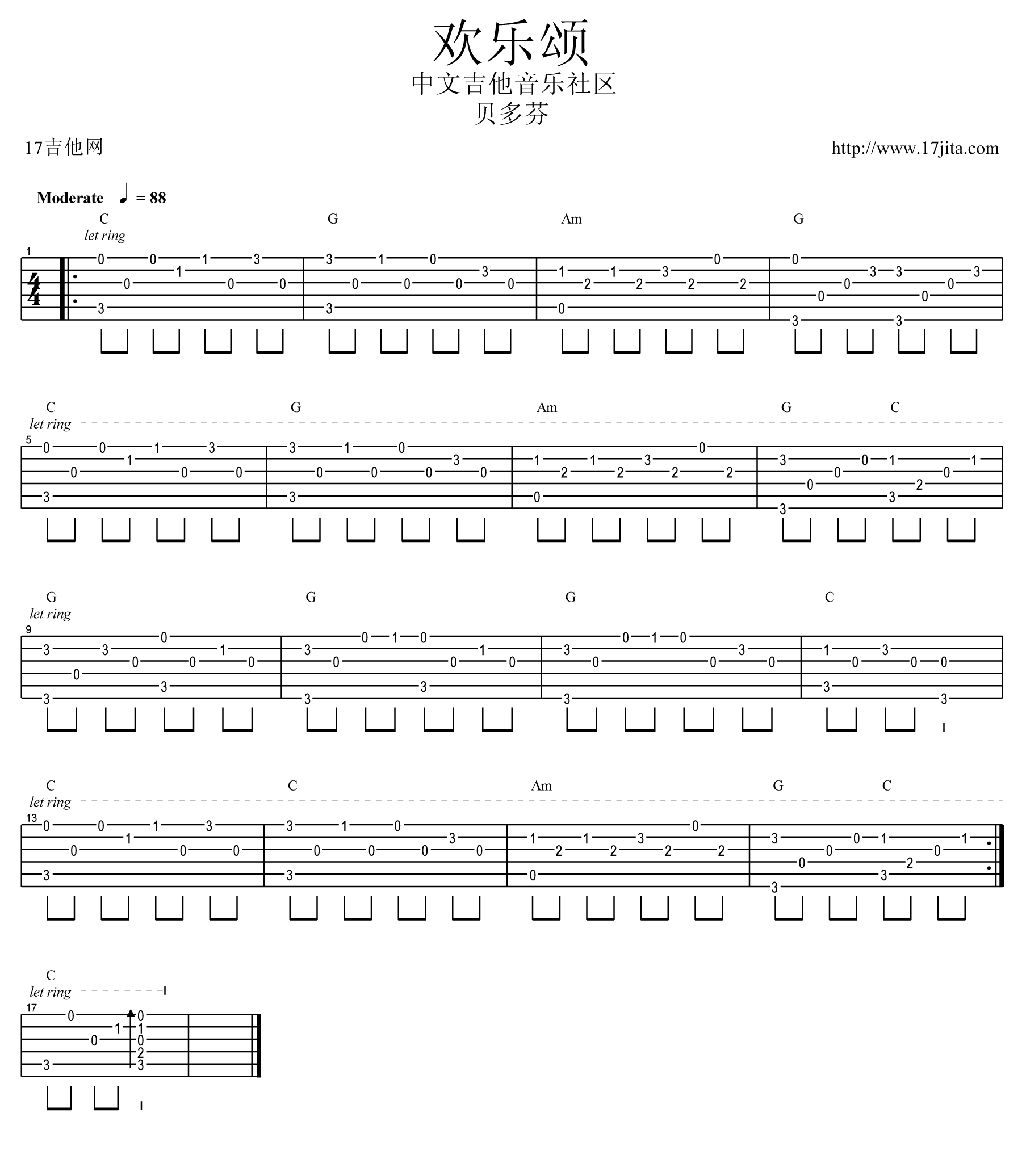 《《欢乐颂》吉他谱_《欢乐颂》入门指弹谱》吉他谱