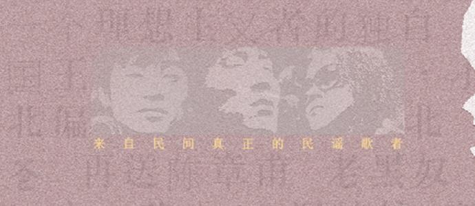 来自民间真正的民谣歌者《刘万周精选吉他谱特辑》