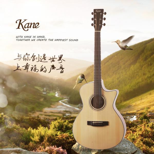 Kane凯恩KA01C 初学者民谣木吉他40 41寸男女新手入门者乐器包邮