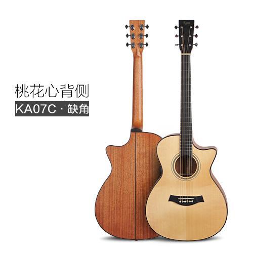 kane凯恩41寸民谣木吉他单板-初学者自学练习入门弹唱乐器包邮