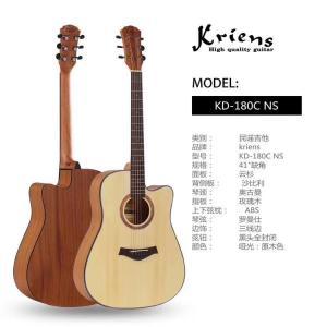 kriens 克林斯 KD180C NS 云杉沙比利41寸民谣吉他