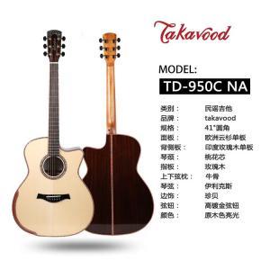 高端单板琴-takavood大师系列手工琴TA-950C NA  41寸全单民谣