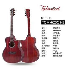 takavood TOM-620C HB 41寸单板复古民谣吉他