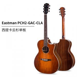 Eastman 伊斯特曼 PCH2 西提卡云杉玫瑰木单板原声电箱民谣木吉他-40寸缺角复古色